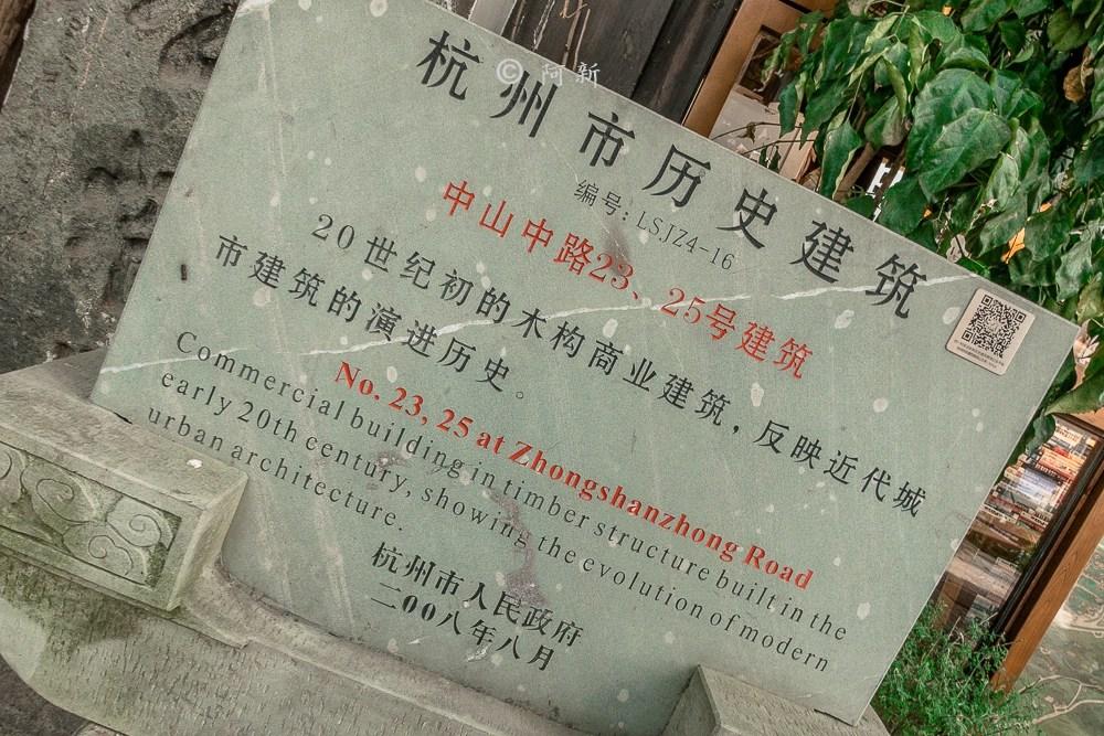 杭州南宋御街-14