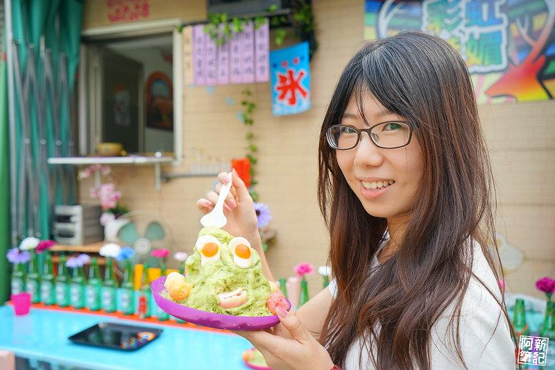 彩虹魅媚甜品屋-24