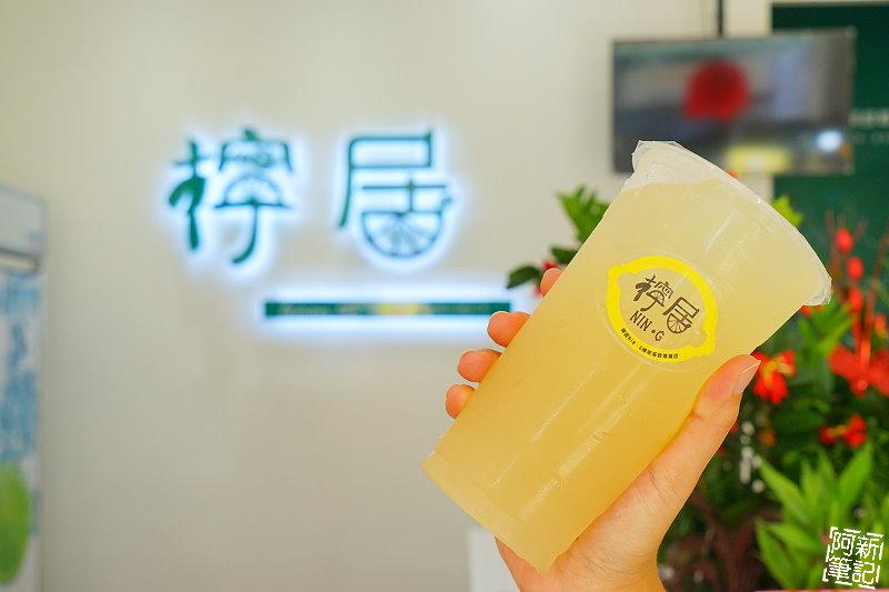 檸居檸檬茶飲專賣店-17