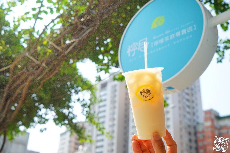 檸居檸檬茶飲專賣店-23