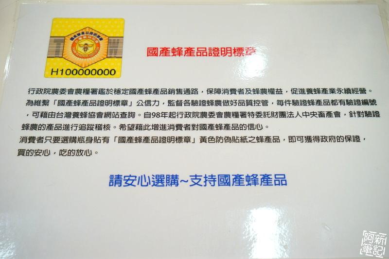 檸居檸檬茶飲專賣店-08