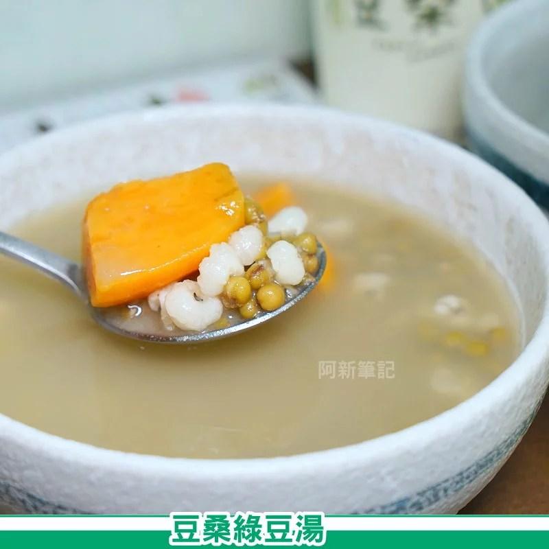 豆桑綠豆湯-23