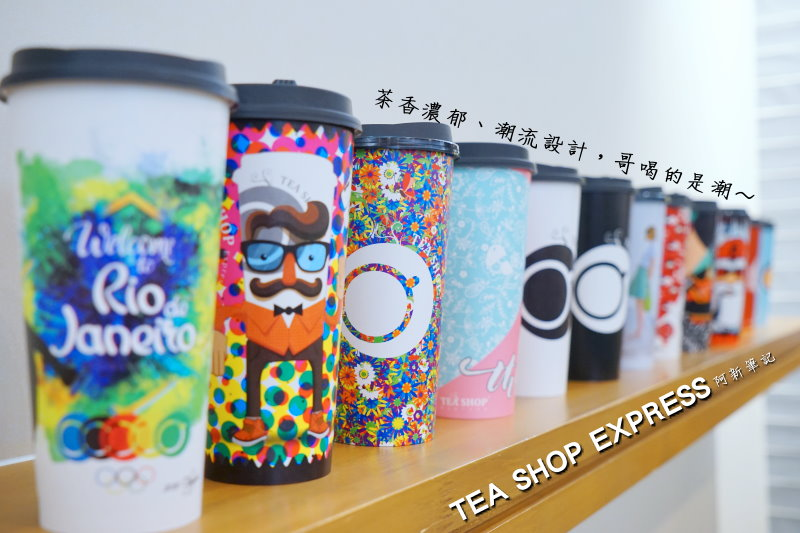 TEA SHOP EXPRESS-01