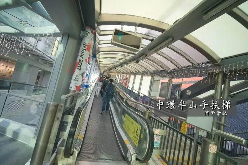 香港中環半山手扶梯-01