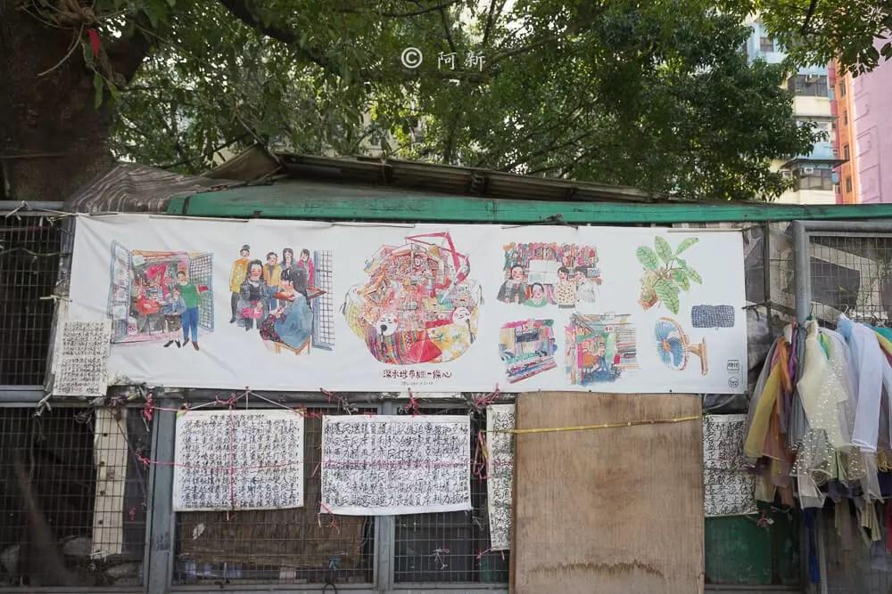 香港布料圖書館/欽州街小販市場-03