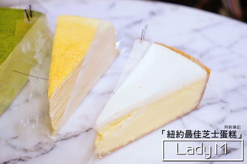 香港lady m-18