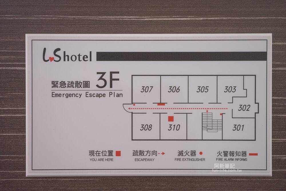 高雄麗馨商旅鳳山館-08