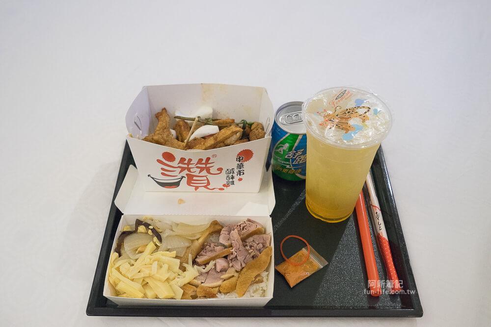 高雄麗馨商旅鳳山館-35