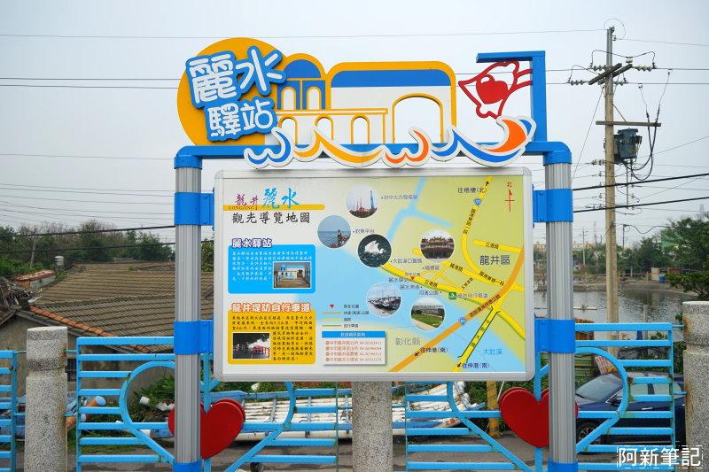 台中麗水漁港-16