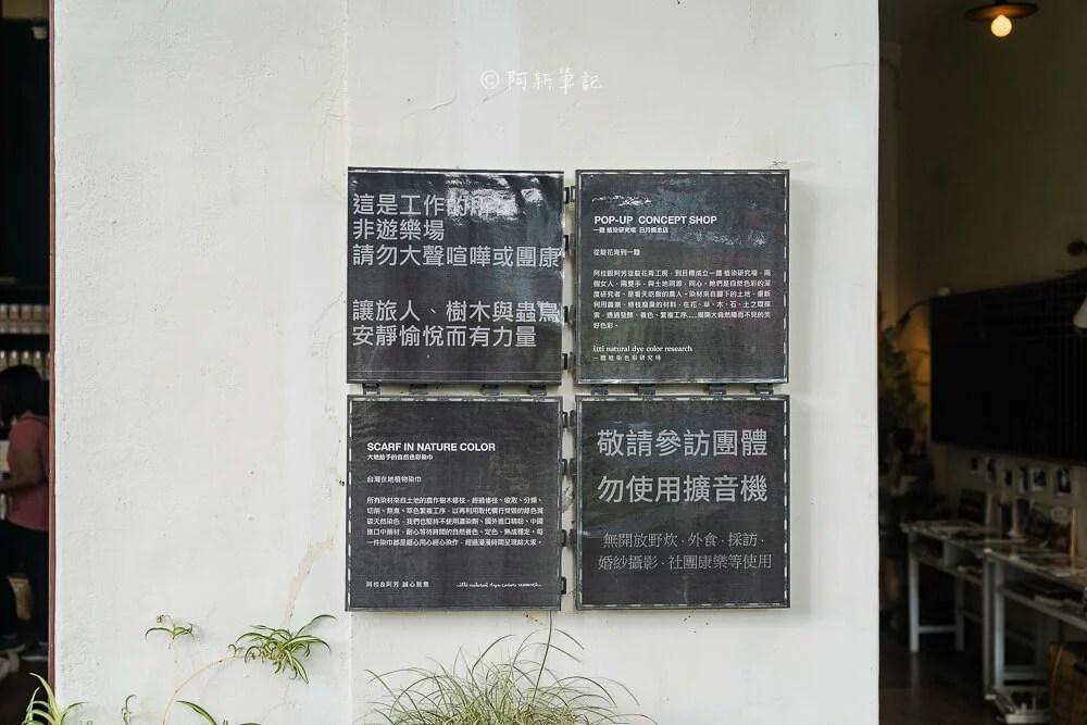 日月老茶廠,日月潭老茶廠,日月潭茶廠,南投老茶廠