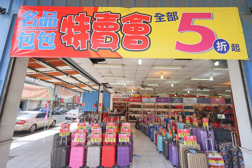 台中名品包包特賣會-33