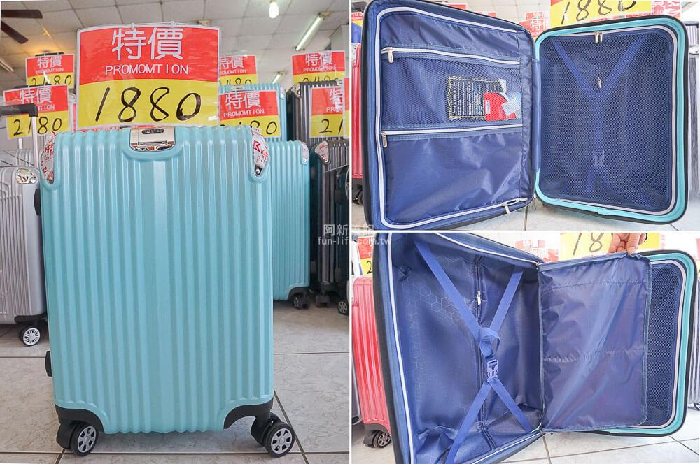 台中名品包包特賣會-45