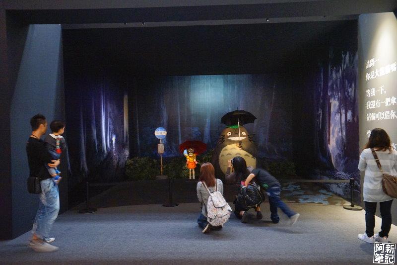 台中吉卜力的動畫世界特展-30