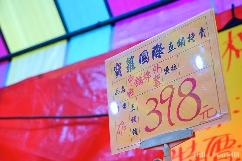 台中北屯區特賣會-45