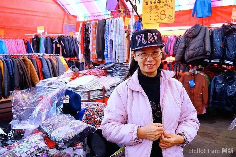台中北屯區特賣會-73