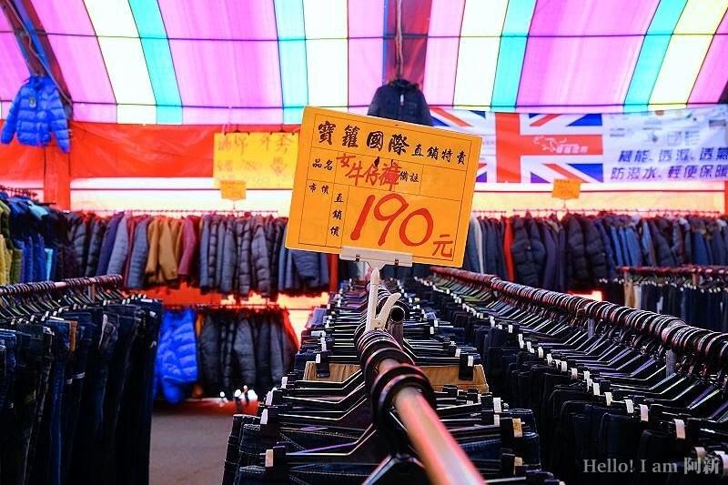 台中北屯區特賣會-77