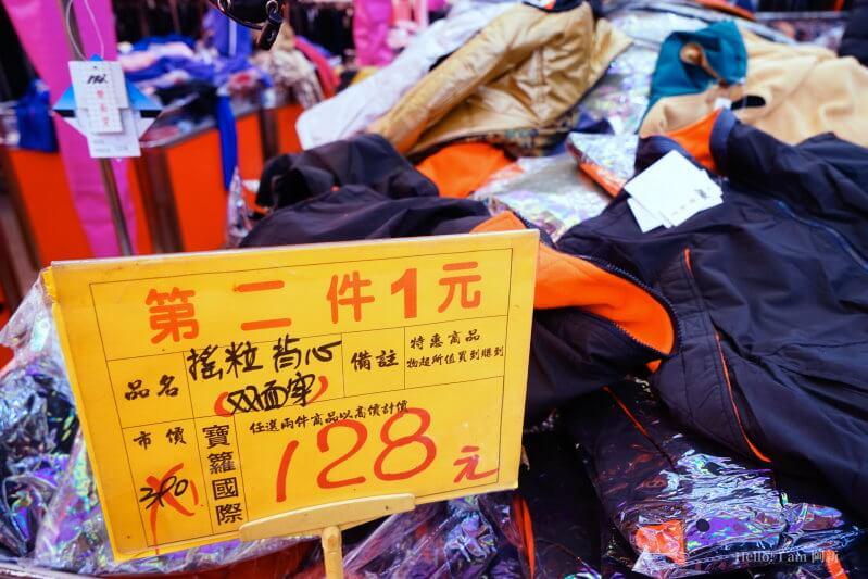 台中北屯區特賣會-177