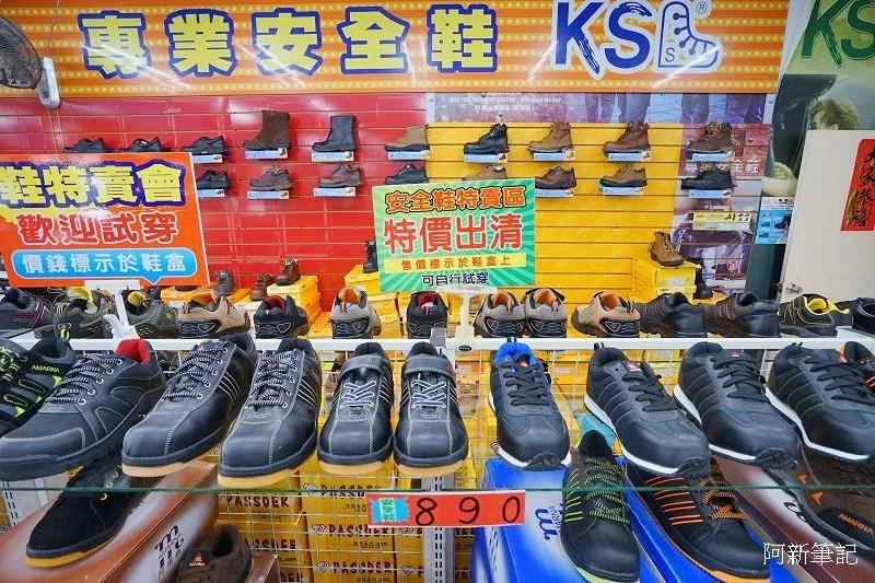 潭子鞋店特賣會-22