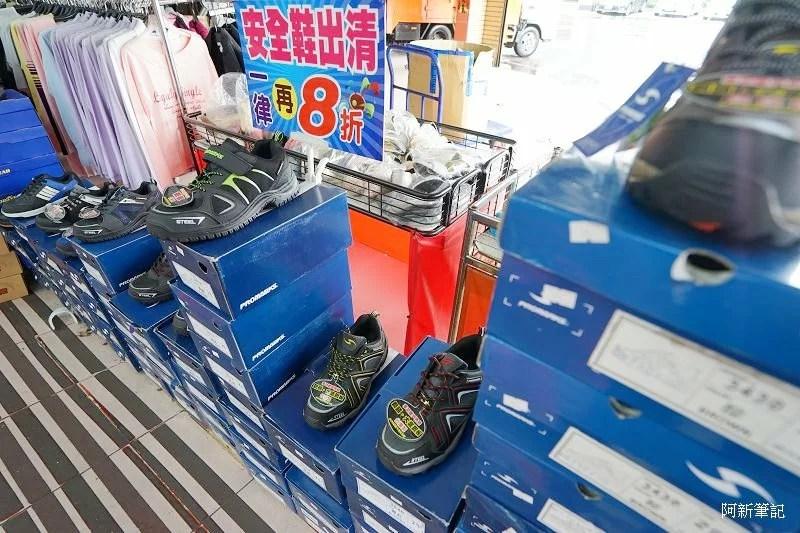台中鞋特賣會-25