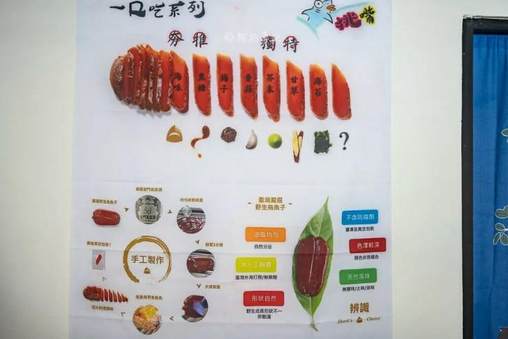 DSC07906 - 熱血採訪│台中野生烏魚子肉粽,大排長龍只等這一味,每日限量賣完為止的鯊魚挑嘴