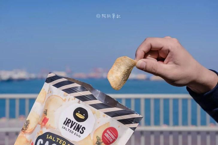 DSC01635 - 熱血採訪│Irvins新加坡魚皮餅乾台中最新快閃店就在這!鹹蛋黃魚皮餅乾涮嘴好吃,讓人一片接一片吃不停