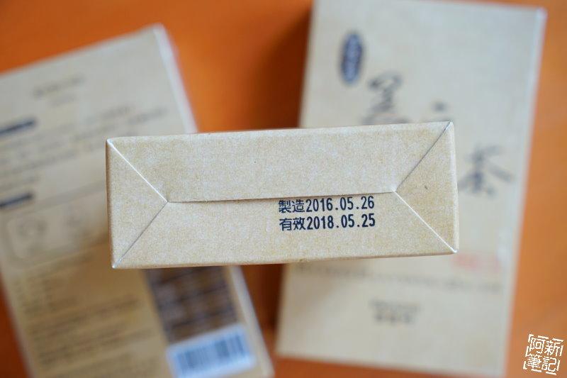 康媽咪黑豆茶-06