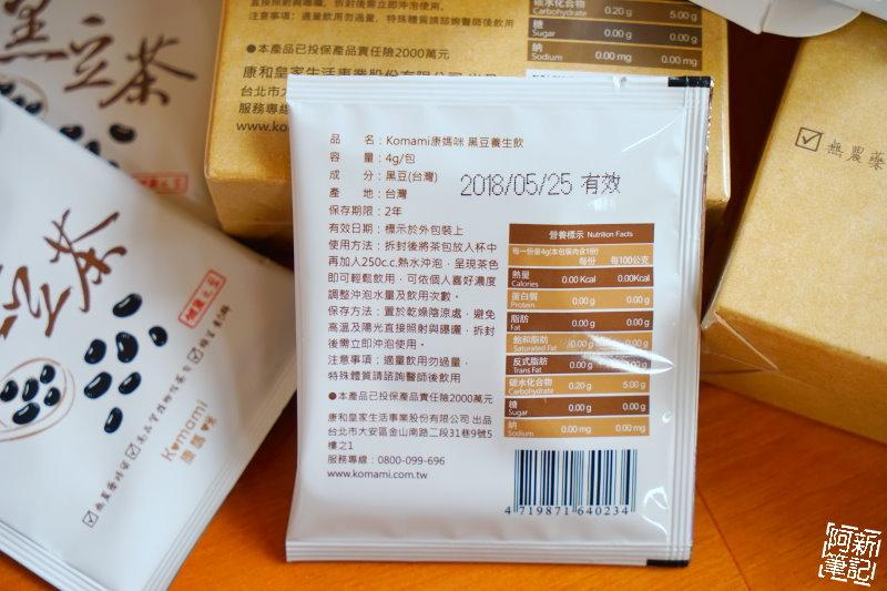 康媽咪黑豆茶-09