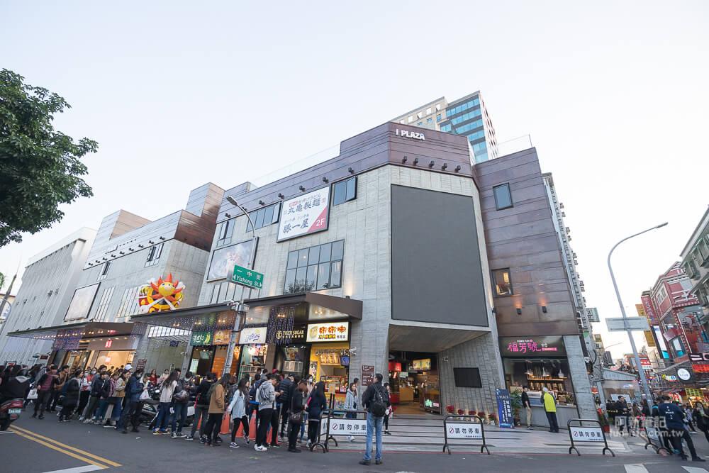 台中I PLAZA廣場-02