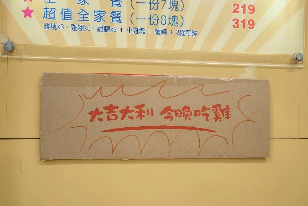 台中炸雞,爆Q美式炸雞大里中興店-07
