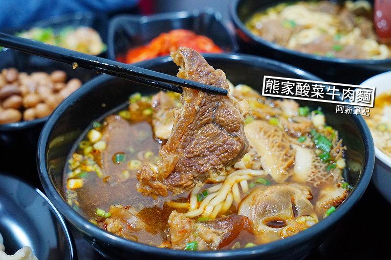 逢甲熊家酸菜牛肉麵-44