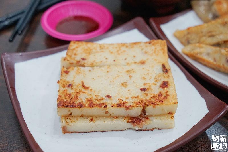何記蘿蔔糕芋頭糕-07
