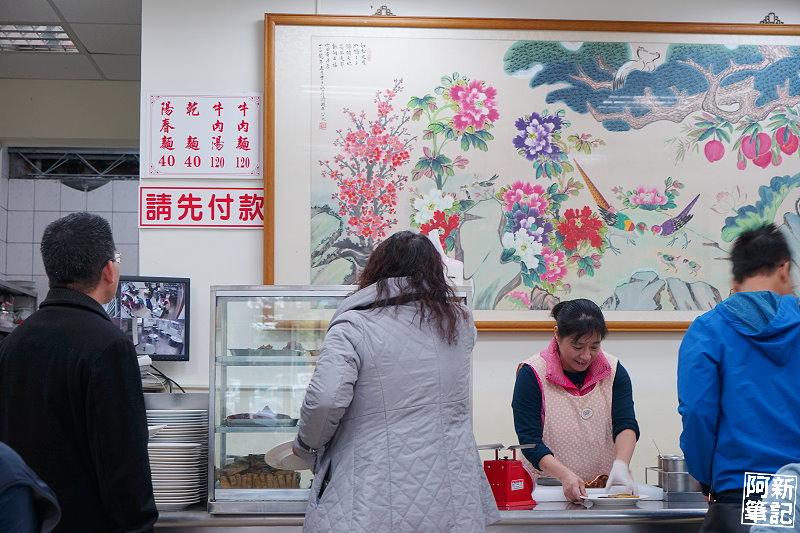 湖南味牛肉麵華美店-09