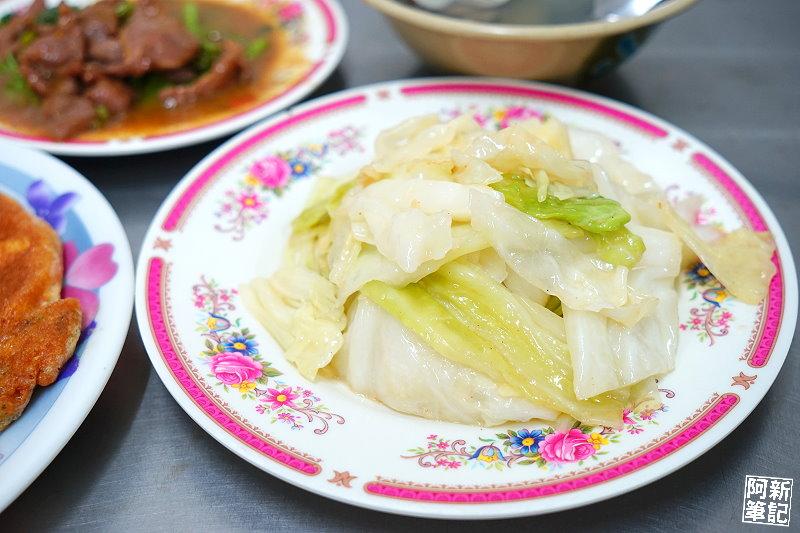 中華夜市老牌沙茶牛肉-12