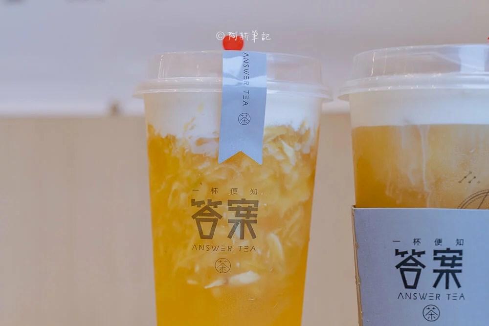 答案茶,台中答案茶,答案茶一中店,一中答案茶,台中飲料,一中飲料店