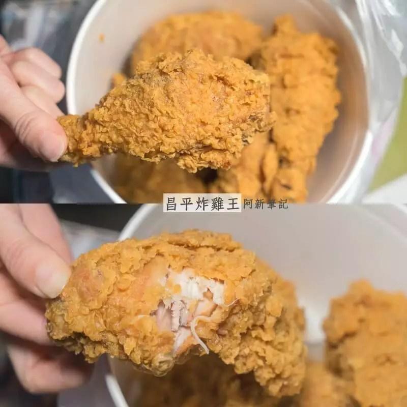 台中昌平炸雞王,昌平炸雞王,大里昌平炸雞王-01