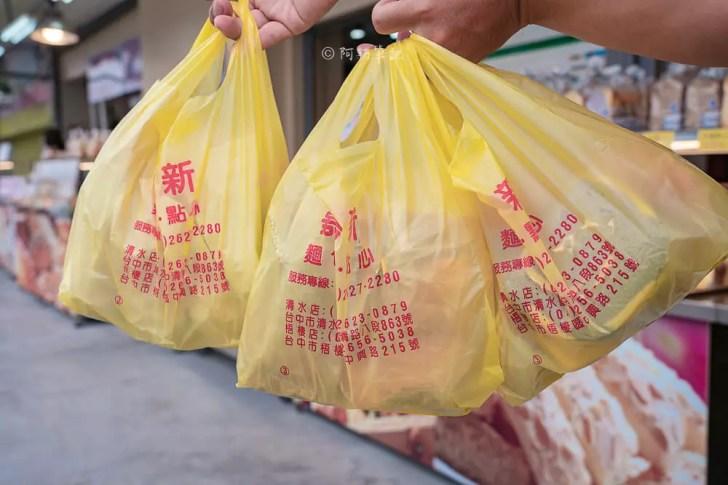 DSC07335 - 嘉新麵包│台中海線排隊炸雞店!這間麵包店最強的不是麵包,是炸雞...