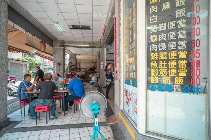 DSC07927 - 大里李海魯肉飯|大里在地社團討論度最高的便當店,古早味爌肉一絕。