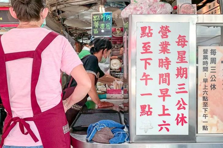 IMG 3005 - 三兩肉爌肉飯│一間隱藏仁化黃昏市場內的排隊美食,大里美食推薦!
