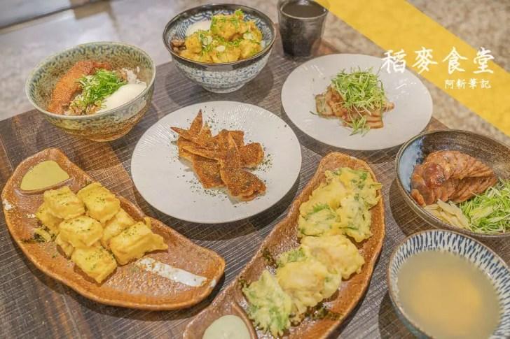 dao mai canteen - 熱血採訪 晚上才營業,營業到深夜12點的稻麥食堂,唐揚泰雞滿出來了