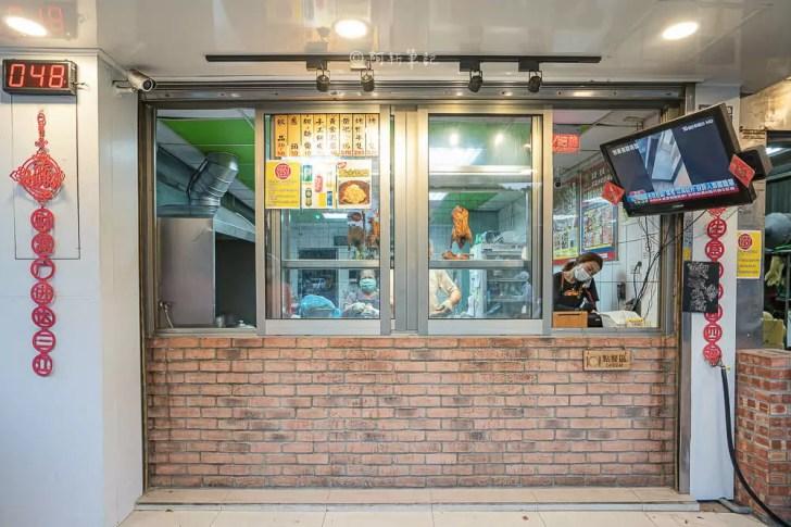 DSC03702 - 香福記烤鴨│隱藏東光園道旁烤鴨,店鋪變的新穎讓我有點耳目一新