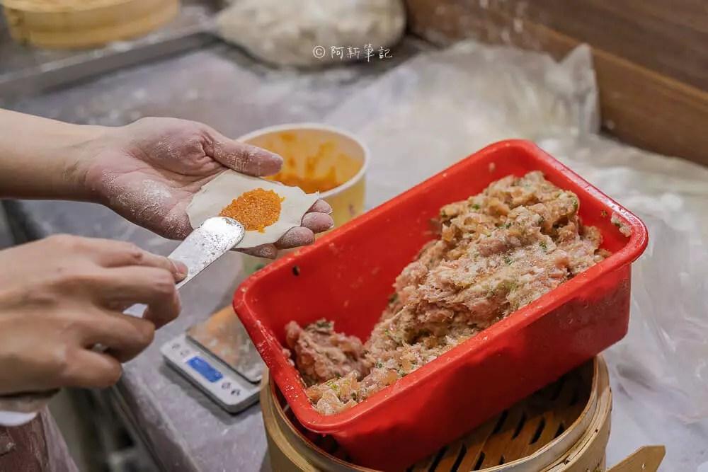 皇宸饌小籠湯包,皇宸饌,台中皇宸饌,台中小籠湯包,台中小吃,台中美食