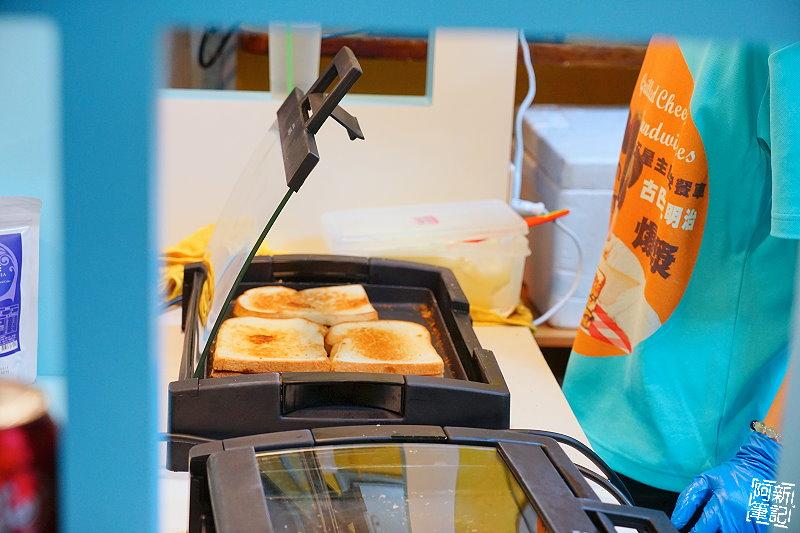 熱樂煎爆漿乳酪三明治一中店-11