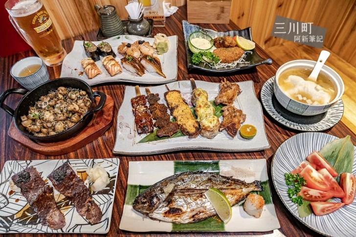 mikawa cho1 - 熱血採訪│台中日式料理隱藏菜單在這裡!炙燒火烤功夫超厲害,平價消費超高評價的三川町