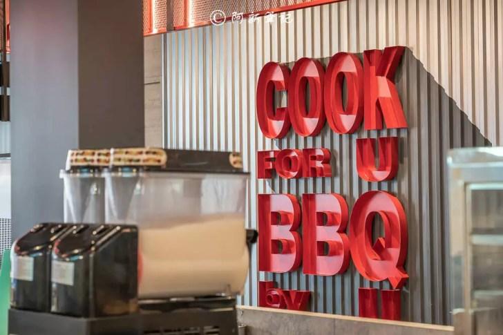 DSC01566 - 熱血採訪│森森燒肉新品牌!台中第一間鉄鮮森!一人燒肉+鐵板燒的新鮮組合,還有限時買一送一
