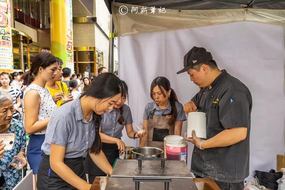2019台中珍奶節,台中珍珠奶茶,年度珍珠奶茶代表,年度珍珠奶茶料理代表,珍奶節