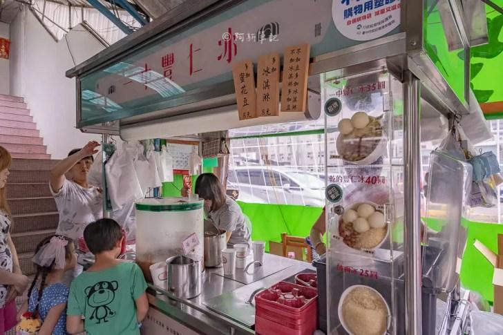DSC03982 - 一中豐仁冰|台中人老味道,開業70年,去一中街不能不吃豐仁冰。