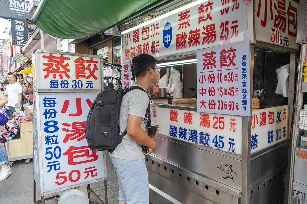 一中街無名小湯包蒸餃,一中街小湯包蒸餃,一中街湯包.一中街蒸餃,一中小吃,一中街美食