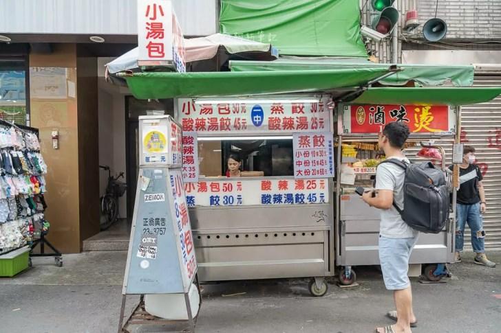 DSC03876 - 無名小湯包蒸餃| 一中街美食小吃,網路上查不到資料,蒸餃比小湯包還好吃!