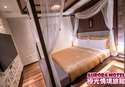 極光情境旅館 AURORA MOTEL |台中超浮誇旅館,把整個峇里島搬進房內,悠閒又浪漫!