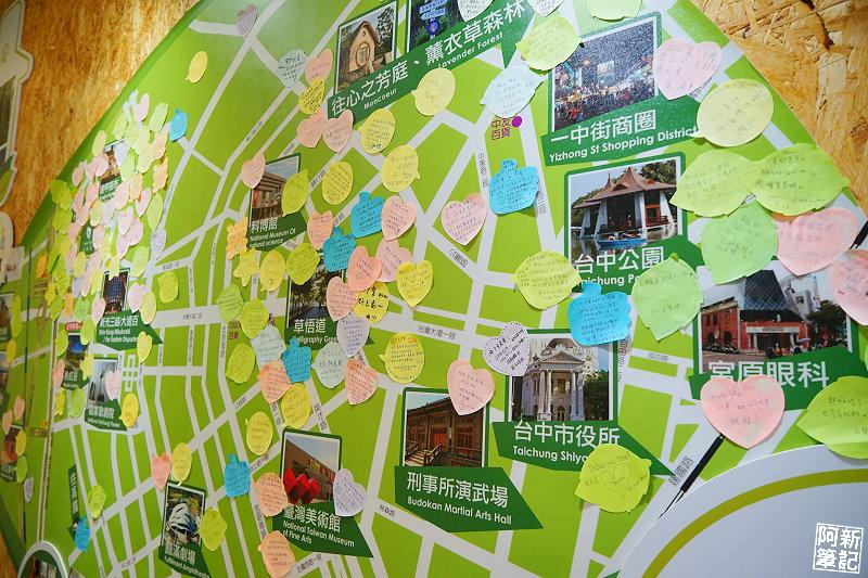 逢甲葉綠宿旅館-05